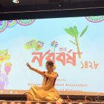Khadiza Tul Jannat, a communications doctoral student, performs a traditional dance for Bengali New Year Celebration