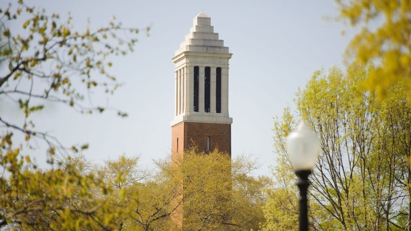 closeup photograph of the top of Denny Chimes